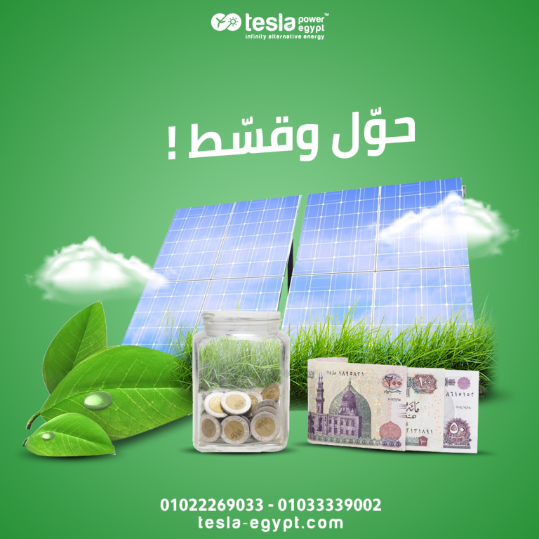Tesla Power – Sun Energy Company Social Media