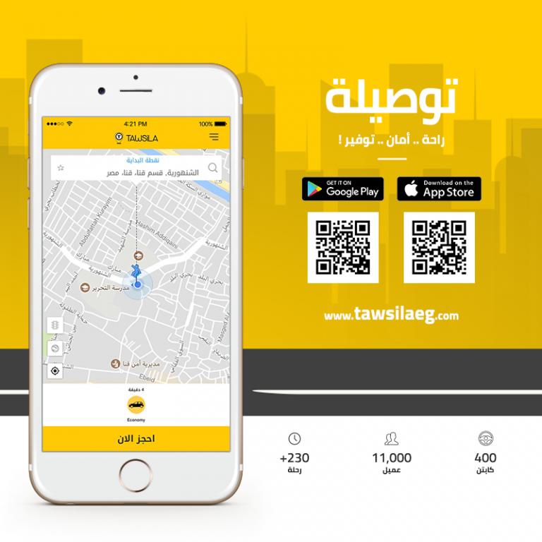 Tawsila – Online Taxi Booking App