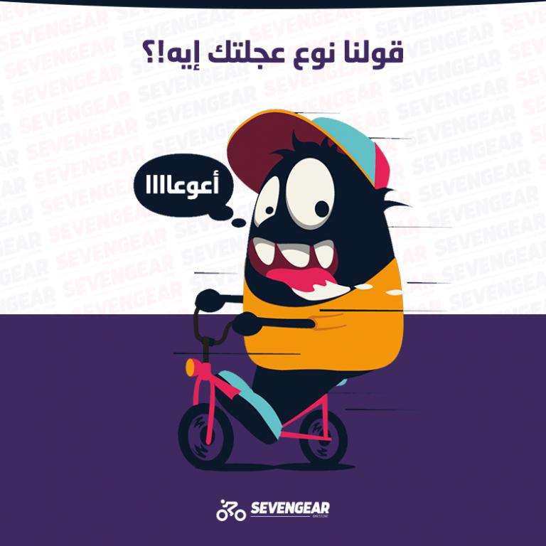 SevenGear – Bike Store Social Media