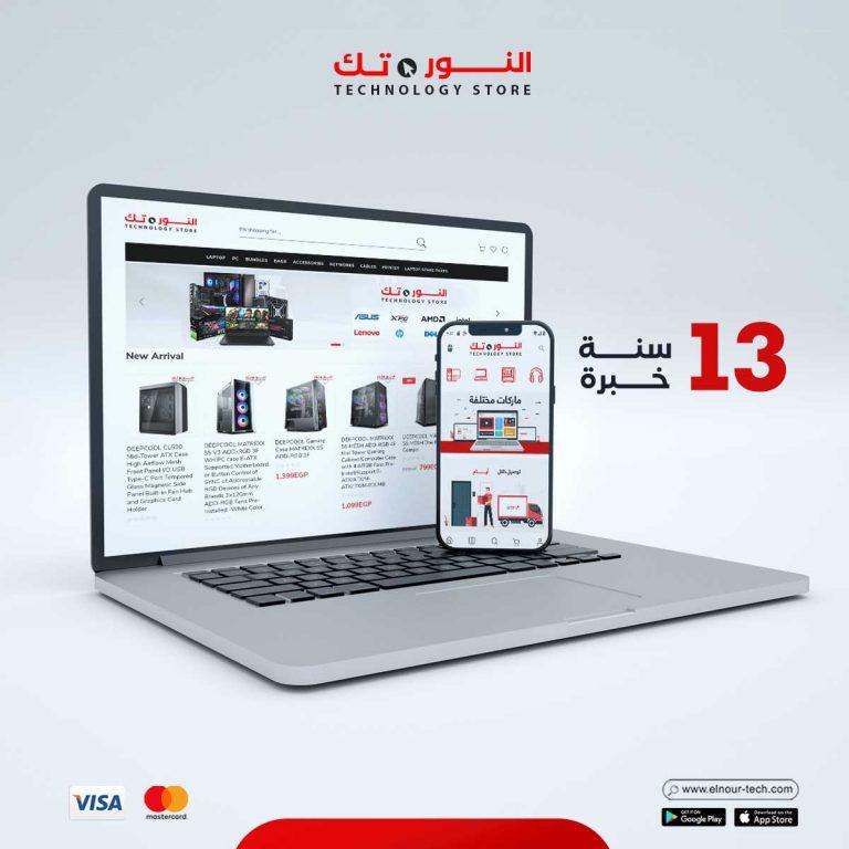Elnour Tech – website & mobile app